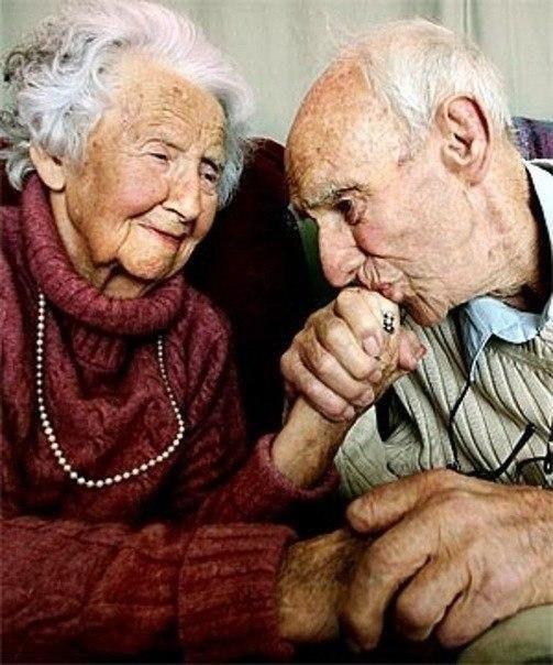 бабушки и дедушки ибуться