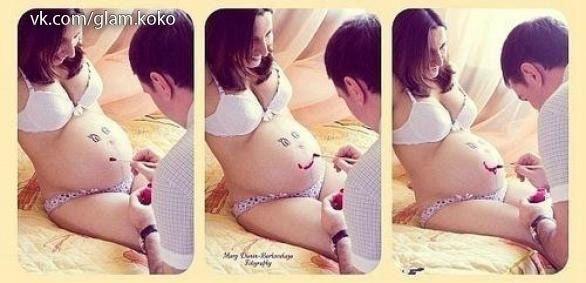 К чему снится парню беременная девушка?