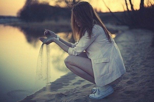 Скачать песню без боли без страха без обид